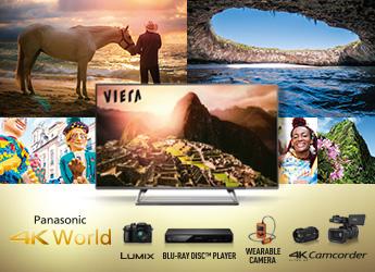 Panasonic 4kworld